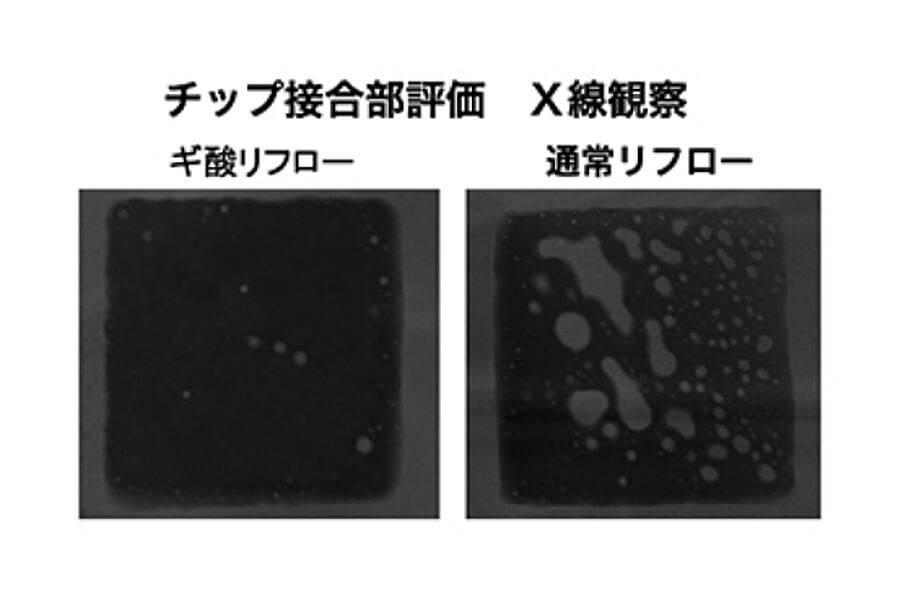 半田接合評価:X線観察画像